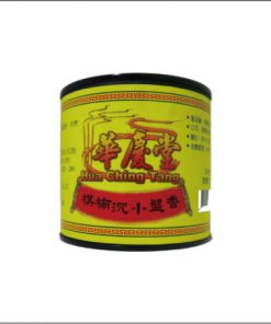 (華慶堂)奇楠水沉小盤香